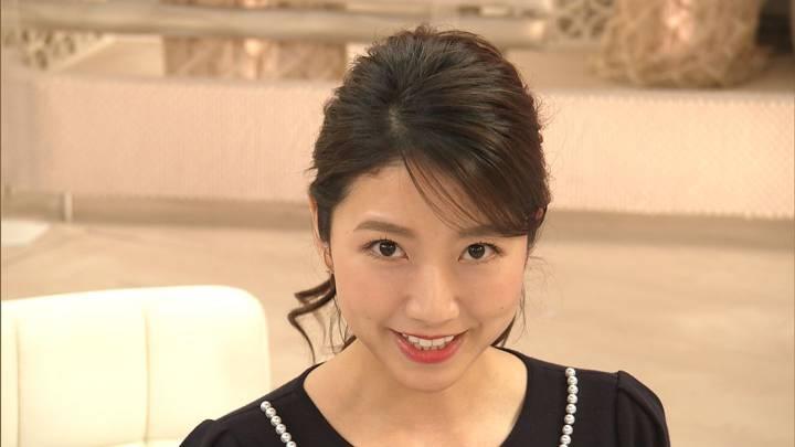 2020年04月27日三田友梨佳の画像32枚目