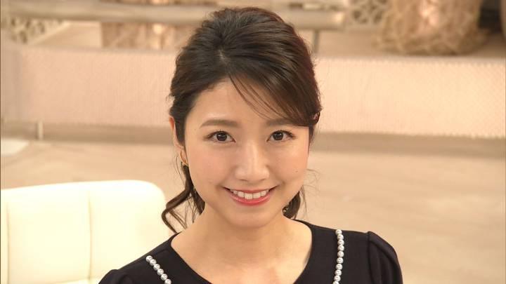 2020年04月27日三田友梨佳の画像33枚目