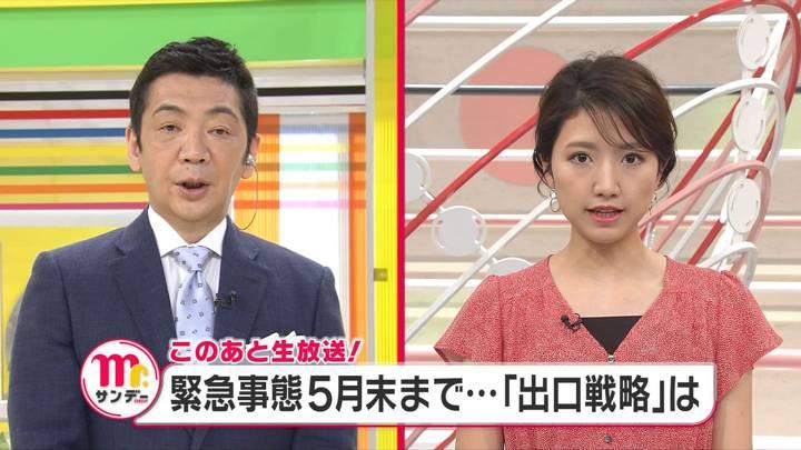 2020年05月03日三田友梨佳の画像01枚目