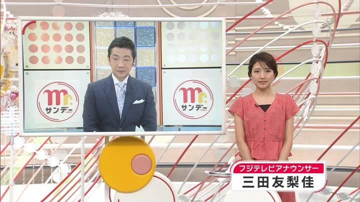 2020年05月03日三田友梨佳の画像02枚目