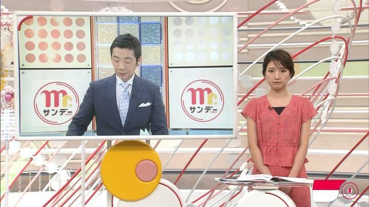 2020年05月03日三田友梨佳の画像03枚目