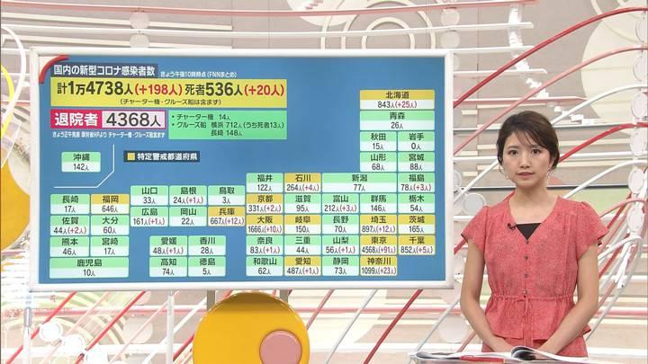 2020年05月03日三田友梨佳の画像04枚目