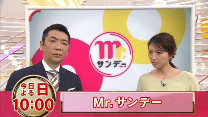 2020年05月03日三田友梨佳の画像17枚目
