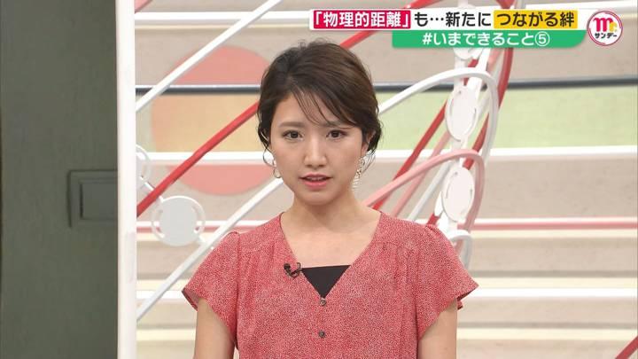 2020年05月03日三田友梨佳の画像23枚目