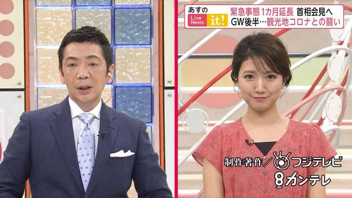 2020年05月03日三田友梨佳の画像28枚目