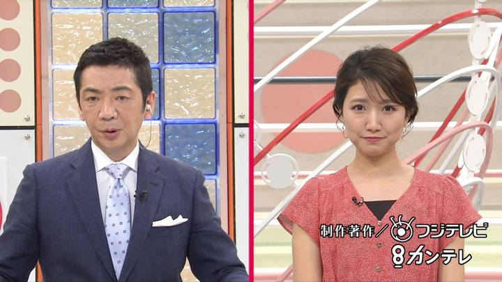 2020年05月03日三田友梨佳の画像29枚目