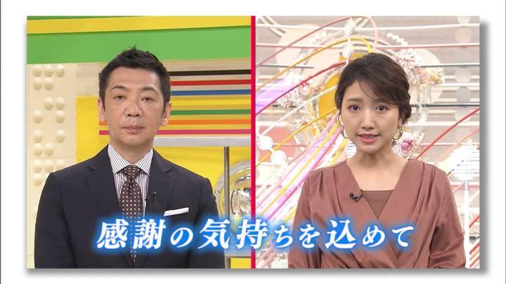 2020年05月03日三田友梨佳の画像31枚目