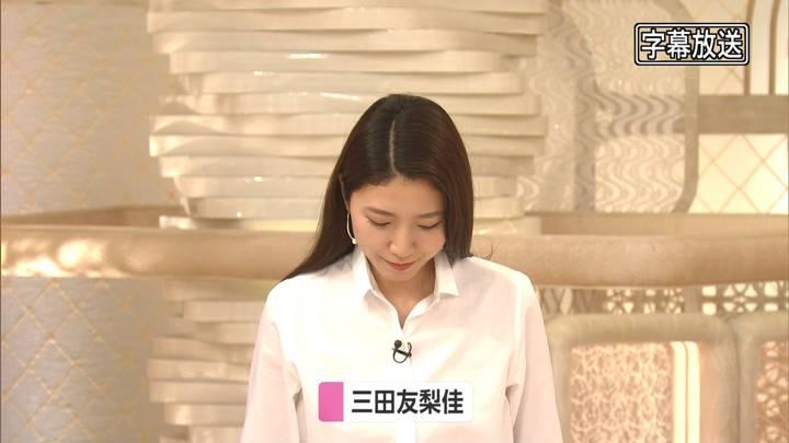 2020年05月04日三田友梨佳の画像05枚目