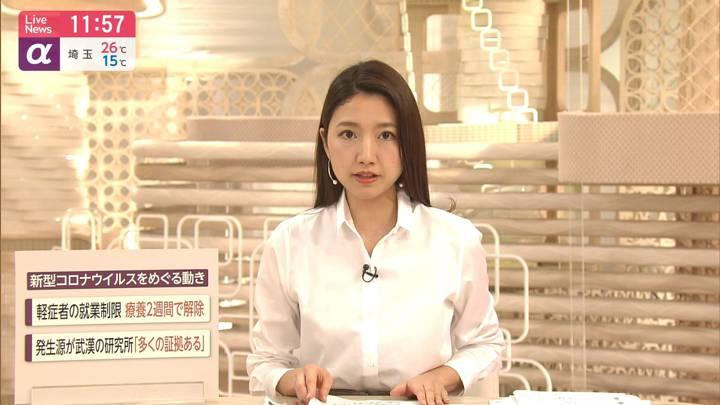 2020年05月04日三田友梨佳の画像12枚目