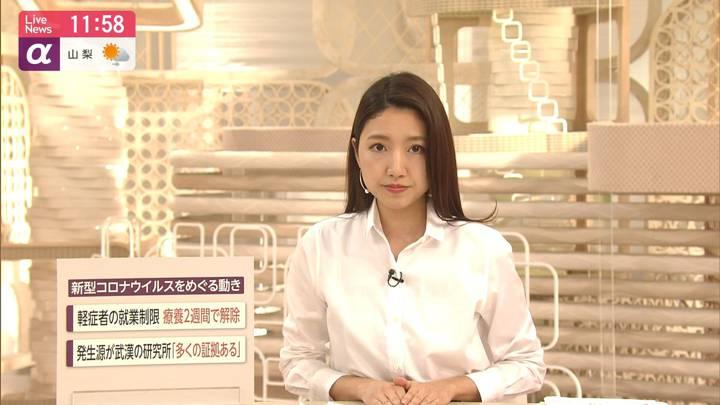 2020年05月04日三田友梨佳の画像14枚目