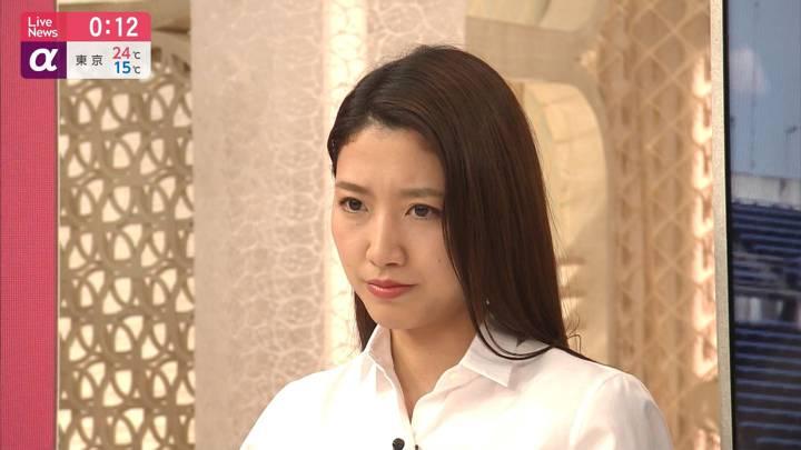 2020年05月04日三田友梨佳の画像19枚目