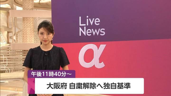 2020年05月05日三田友梨佳の画像01枚目