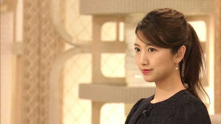 2020年05月05日三田友梨佳の画像02枚目