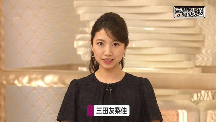 2020年05月05日三田友梨佳の画像06枚目