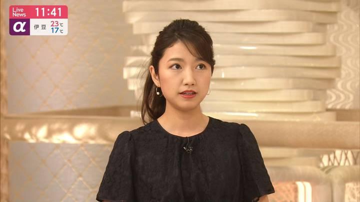 2020年05月05日三田友梨佳の画像07枚目