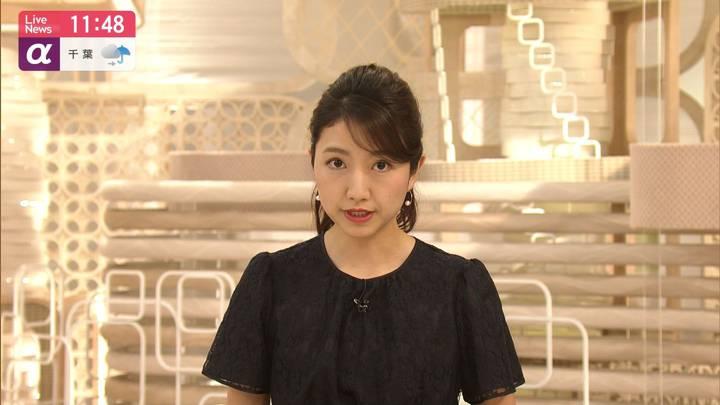 2020年05月05日三田友梨佳の画像10枚目