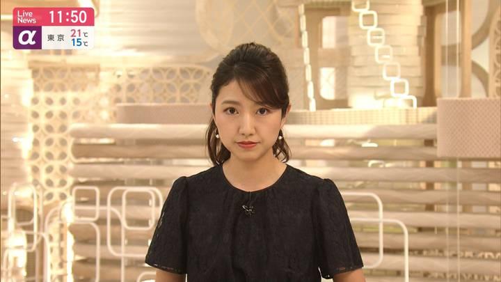 2020年05月05日三田友梨佳の画像11枚目