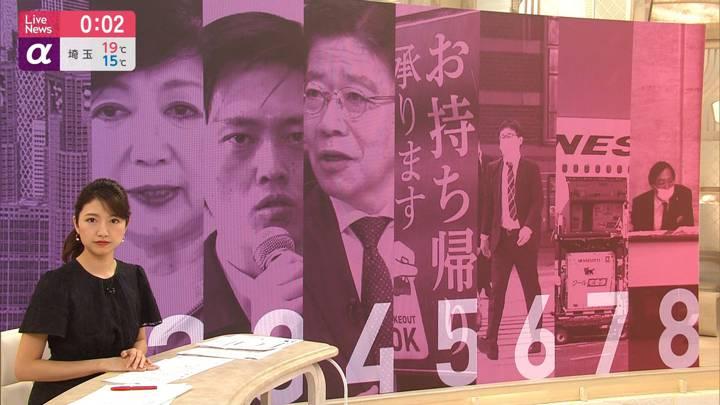 2020年05月05日三田友梨佳の画像16枚目