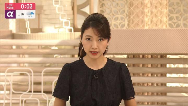 2020年05月05日三田友梨佳の画像18枚目