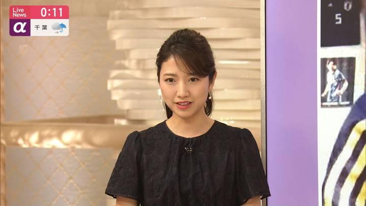 2020年05月05日三田友梨佳の画像21枚目