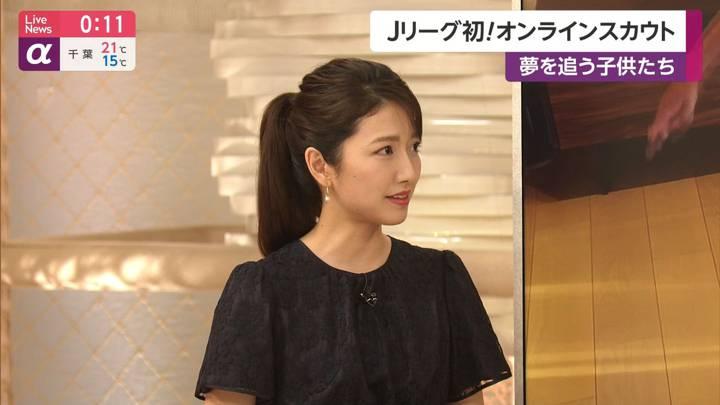 2020年05月05日三田友梨佳の画像22枚目