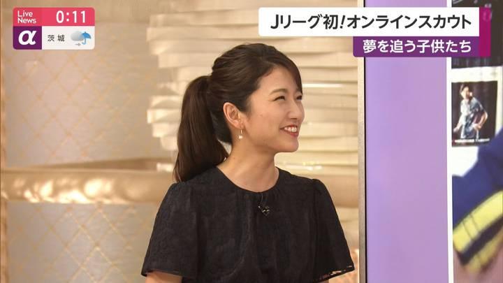 2020年05月05日三田友梨佳の画像24枚目