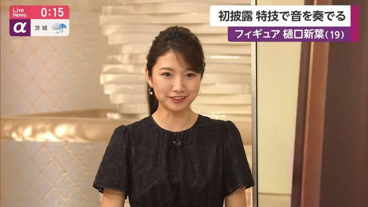2020年05月05日三田友梨佳の画像25枚目