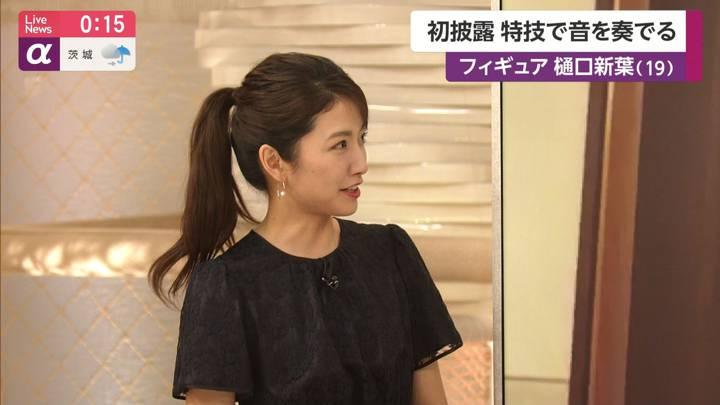 2020年05月05日三田友梨佳の画像26枚目
