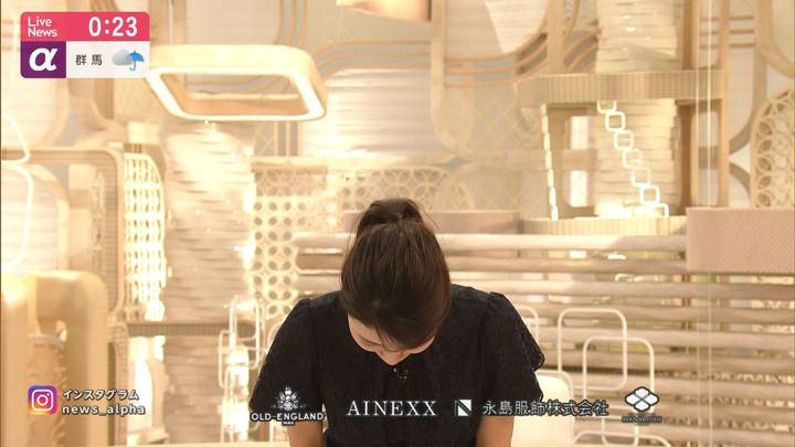 2020年05月05日三田友梨佳の画像29枚目