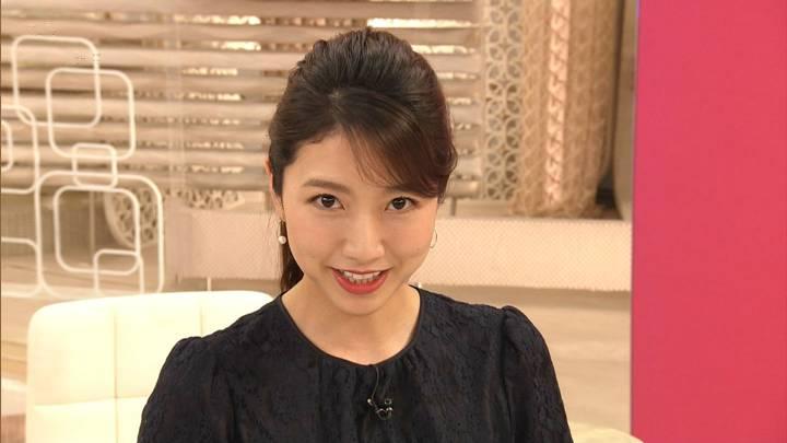 2020年05月05日三田友梨佳の画像32枚目