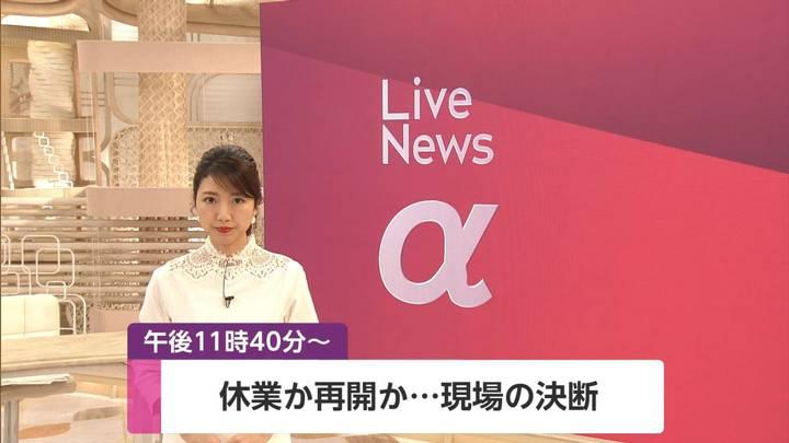2020年05月06日三田友梨佳の画像01枚目