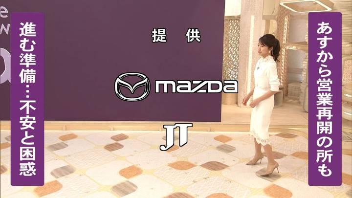 2020年05月06日三田友梨佳の画像04枚目