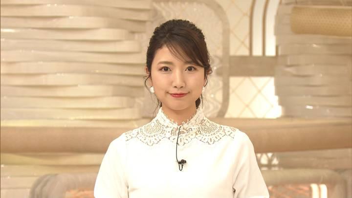 2020年05月06日三田友梨佳の画像06枚目