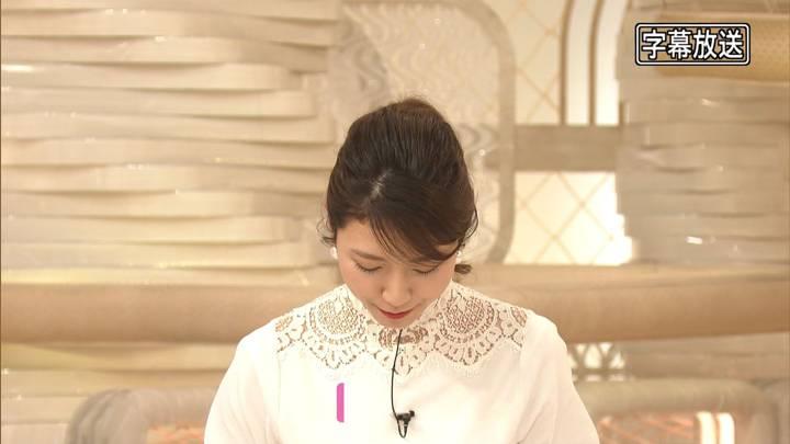 2020年05月06日三田友梨佳の画像07枚目