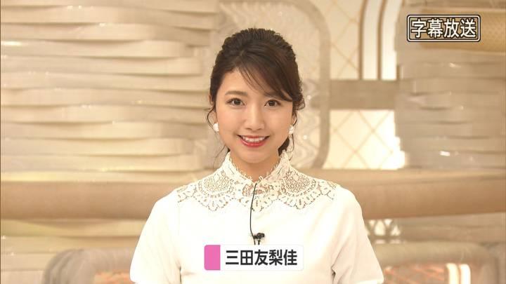 2020年05月06日三田友梨佳の画像08枚目