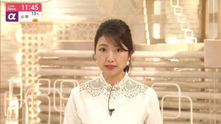 2020年05月06日三田友梨佳の画像10枚目