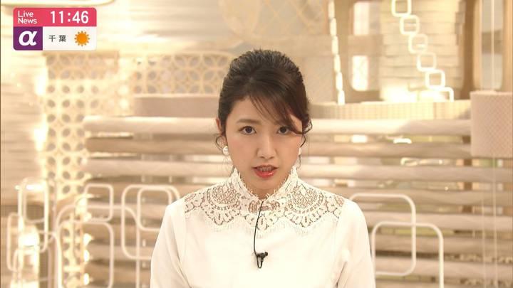 2020年05月06日三田友梨佳の画像11枚目