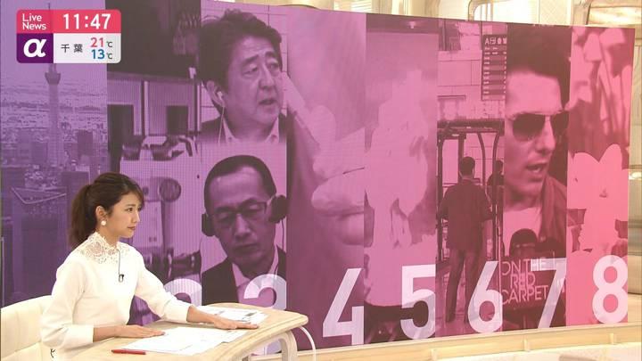 2020年05月06日三田友梨佳の画像13枚目