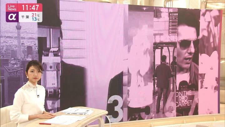 2020年05月06日三田友梨佳の画像14枚目