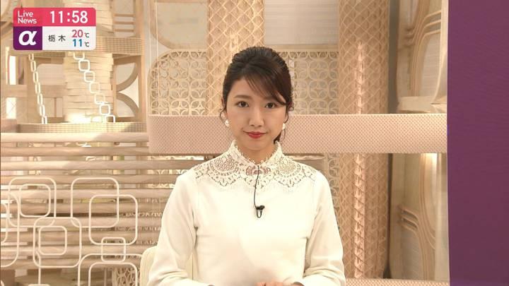 2020年05月06日三田友梨佳の画像20枚目