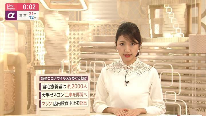 2020年05月06日三田友梨佳の画像21枚目