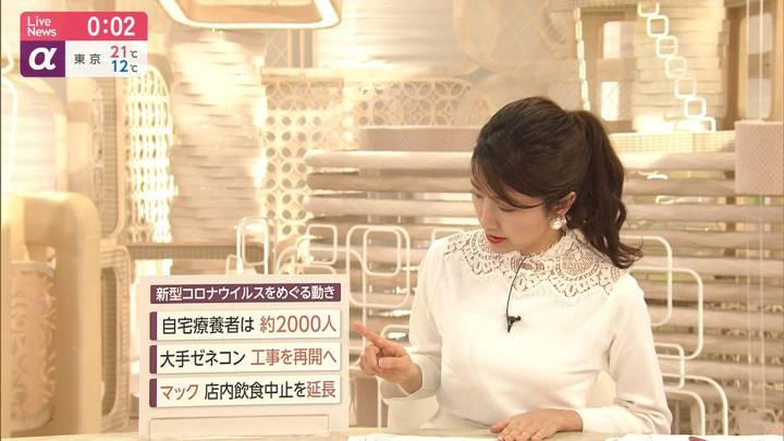 2020年05月06日三田友梨佳の画像22枚目