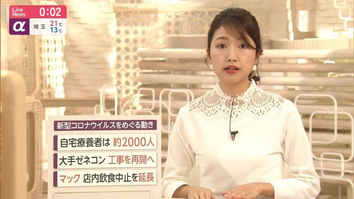 2020年05月06日三田友梨佳の画像23枚目