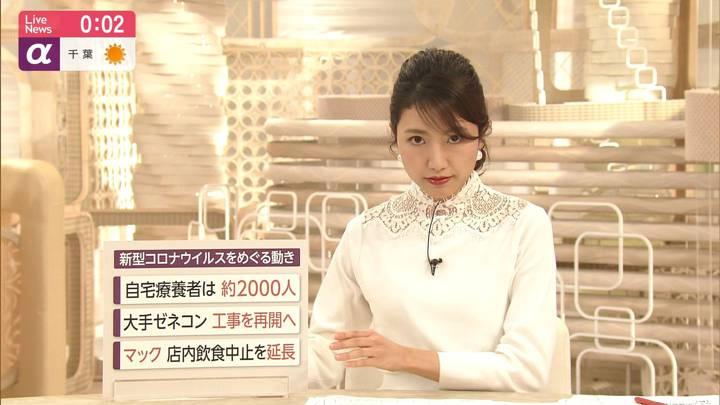 2020年05月06日三田友梨佳の画像24枚目