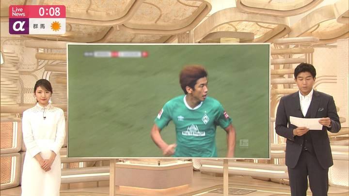 2020年05月06日三田友梨佳の画像26枚目