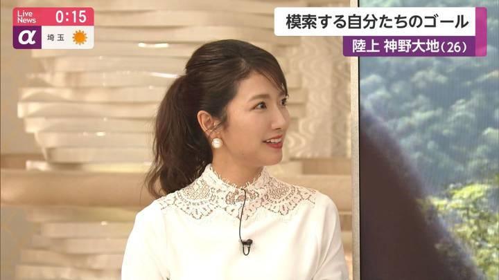2020年05月06日三田友梨佳の画像29枚目