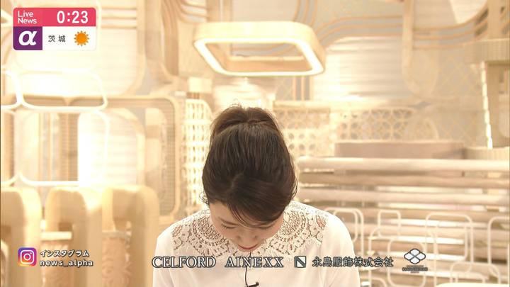 2020年05月06日三田友梨佳の画像32枚目