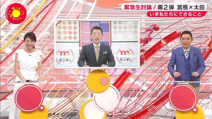 2020年05月10日三田友梨佳の画像04枚目