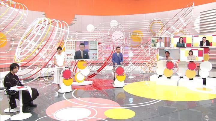 2020年05月10日三田友梨佳の画像16枚目