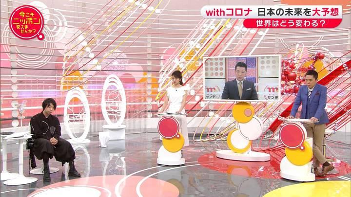 2020年05月10日三田友梨佳の画像17枚目